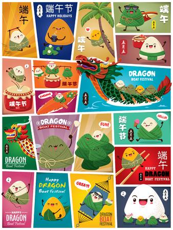 Vintage chinese rijst dumplings stripfiguur & drakenboot set. Drakenbootfestival illustratie. (bijschrift: Drakenbootfestival, 5 mei) Vector Illustratie