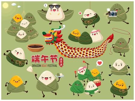 Vintage chinese rice dumplings cartoon character & dragon boat set. Dragon boat festival illustration.(caption: Dragon Boat festival, 5th day of may) Vector Illustration
