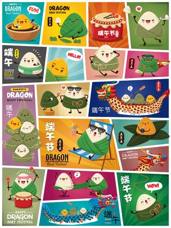 Conjunto de personaje de dibujos animados de bolas de masa de arroz chino vintage y barco dragón. Ilustración del festival del barco del dragón (leyenda: festival del barco del dragón, 5 de mayo)