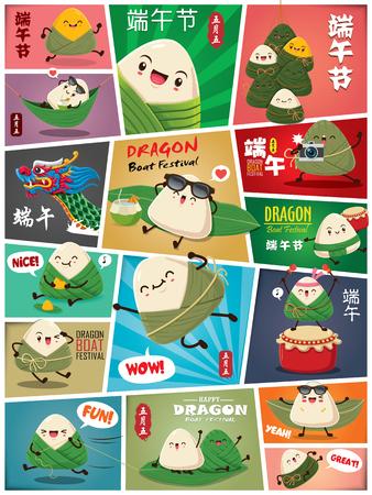 Personaggio dei cartoni animati di gnocchi di riso cinesi vintage e set di dragon boat. Illustrazione del festival della barca del drago. (didascalia: festival della barca del drago, 5 maggio) Vettoriali