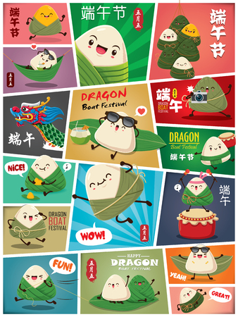 Vintage chinese rice dumplings cartoon character & dragon boat set. Dragon boat festival illustration.(caption: Dragon Boat festival, 5th day of may) Ilustração