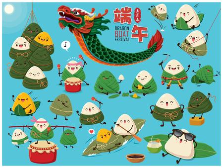Vintage chinese rice dumplings cartoon character & dragon boat set. Dragon boat festival illustration.(caption: Dragon Boat festival, 5th day of may) Illustration