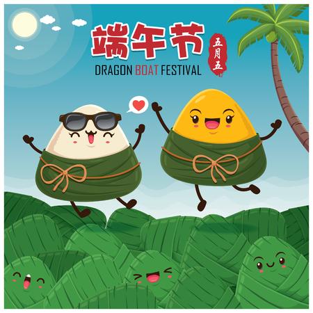 Vintage chinese rice dumplings cartoon character & dragon boat set. Dragon boat festival illustration.(caption: Dragon Boat festival, 5th day of may) 向量圖像