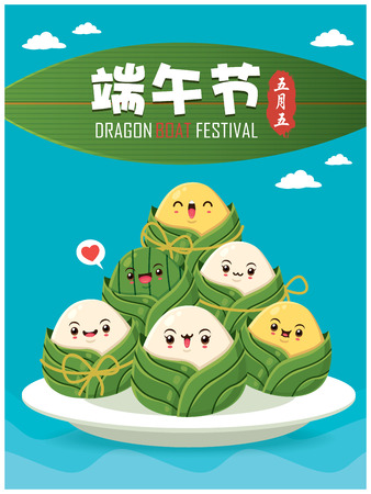 Vintage Chinese rice dumplings cartoon character. Dragon boat festival illustration.(caption: Dragon Boat festival, 5th day of may) 免版税图像 - 123322216