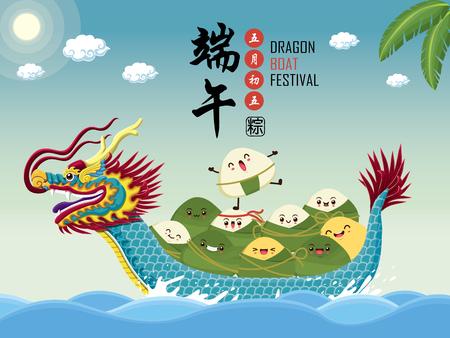 Personaggio dei cartoni animati di gnocchi di riso cinesi vintage. Illustrazione del festival della barca del drago. (didascalia: festival della barca del drago, 5 maggio)
