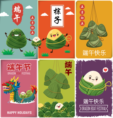 Vintage chinese rice dumplings cartoon character & dragon boat. Dragon boat festival illustration.(caption: Dragon Boat festival, 5th day of may) 版權商用圖片 - 124361199