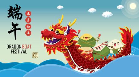 Vintage chinese rice dumplings cartoon character & dragon boat. Dragon boat festival illustration.(caption: Dragon Boat festival, 5th day of may) Stockfoto - 124361202