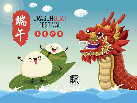 Vintage Chinese rice dumplings cartoon character & dragon boat. Dragon boat festival illustration.(caption: Dragon Boat festival, 5th day of may) Vectores