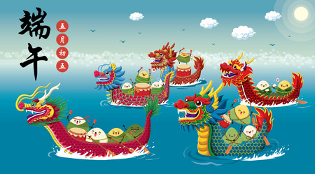 Vintage Chinese rice dumplings cartoon character & dragon boat. Dragon boat festival illustration.(caption: Dragon Boat festival, 5th day of may) Çizim