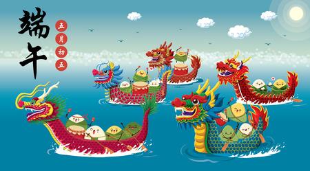 Vintage personaje de dibujos animados de albóndigas de arroz chino y barco dragón. Ilustración del festival del barco del dragón (leyenda: festival del barco del dragón, 5 de mayo) Ilustración de vector