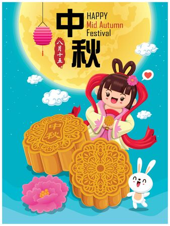 Vintage Mid Autumn Festival poster design with the Chinese Goddess of Moon & rabbit character. Chinese translate: Mid Autumn Festival. Stamp: Fifteen of August. Foto de archivo - 126247791