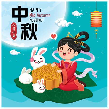 Vintage Mid Autumn Festival poster design with the Chinese Goddess of Moon & rabbit character. Chinese translate: Mid Autumn Festival. Stamp: Fifteen of August. Foto de archivo - 126397323