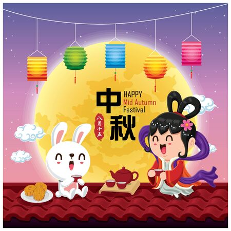 Vintage Mid Autumn Festival poster design with the Chinese Goddess of Moon & rabbit character. Chinese translate: Mid Autumn Festival. Stamp: Fifteen of August. Foto de archivo - 126858430