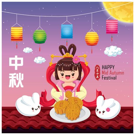 Vintage Mid Autumn Festival poster design with the Chinese Goddess of Moon & rabbit character. Chinese translate: Mid Autumn Festival. Stamp: Fifteen of August. Foto de archivo - 126858442