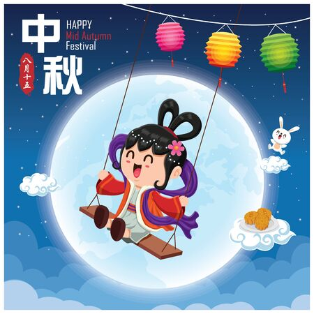 Vintage Mid Autumn Festival poster design with the Chinese Goddess of Moon & rabbit character. Chinese translate: Mid Autumn Festival. Stamp: Fifteen of August. Foto de archivo - 126858444
