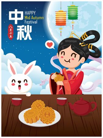 Vintage Mid Autumn Festival poster design with the Chinese Goddess of Moon & rabbit character. Chinese translate: Mid Autumn Festival. Stamp: Fifteen of August. Foto de archivo - 126858514