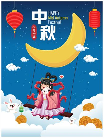 Vintage Mid Autumn Festival poster design with the Chinese Goddess of Moon & rabbit character. Chinese translate: Mid Autumn Festival. Stamp: Fifteen of August. Foto de archivo - 126858519