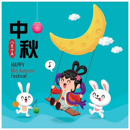 Vintage Mid Autumn Festival poster design with the Chinese Goddess of Moon & rabbit character. Chinese translate: Mid Autumn Festival. Stamp: Fifteen of August. Foto de archivo - 127501253