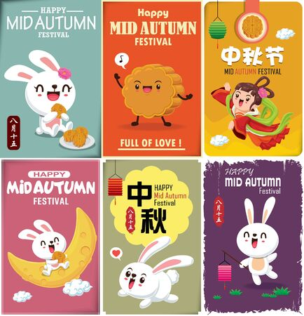 Vintage Mid Autumn Festival poster design with the Chinese Goddess of Moon & rabbit character. Chinese translate: Mid Autumn Festival. Stamp: Fifteen of August. Foto de archivo - 127501331