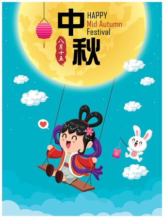 Vintage Mid Autumn Festival poster design with the Chinese Goddess of Moon & rabbit character. Chinese translate: Mid Autumn Festival. Stamp: Fifteen of August. Foto de archivo - 127501336