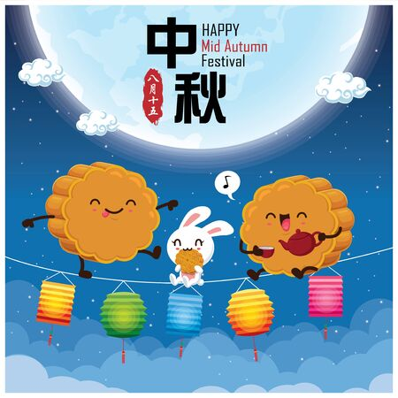 Vintage Mid Autumn Festival poster design with the moon cake & rabbit character. Chinese translate: Mid Autumn Festival. Stamp: Fifteen of August. Illustration