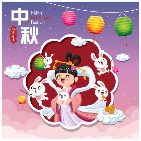 Vintage Mid Autumn Festival poster design with the Chinese Goddess of Moon & rabbit character. Chinese translate: Mid Autumn Festival. Stamp: Fifteen of August. Foto de archivo - 127501424