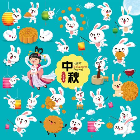Vintage Mid Autumn Festival poster design with the Chinese Goddess of Moon & rabbit character. Chinese translate: Mid Autumn Festival. Stamp: Fifteen of August. 矢量图像