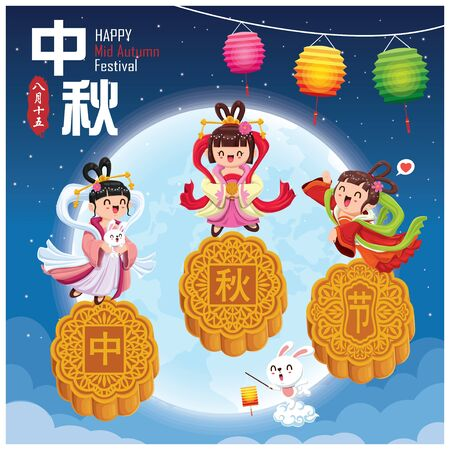Vintage Mid Autumn Festival poster design with the Chinese Goddess of Moon & rabbit character. Chinese translate: Mid Autumn Festival. Stamp: Fifteen of August. Foto de archivo - 127501449