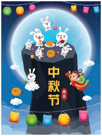 Vintage Mid Autumn Festival poster design with the Chinese Goddess of Moon & rabbit character. Chinese translate: Mid Autumn Festival. Stamp: Fifteen of August. Foto de archivo - 127501465