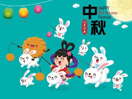 Vintage Mid Autumn Festival Poster Design mit der chinesischen Göttin des Mondes und des Kaninchens. Chinesisch übersetzen: Mid Autumn Festival. Briefmarke: 15. August.