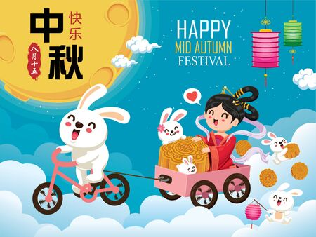 Vintage Mid Autumn Festival poster design with the Chinese Goddess of Moon & rabbit character. Chinese translate: Mid Autumn Festival. Stamp: Fifteen of August. Foto de archivo - 128327631