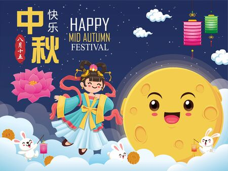 Vintage Mid Autumn Festival poster design with the Chinese Goddess of Moon & rabbit Foto de archivo - 128339444
