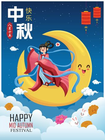 Vintage Mid Autumn Festival poster design with the Chinese Goddess of Moon & rabbit Vectores