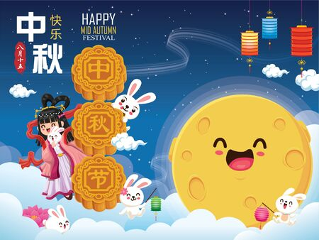 Vintage Mid Autumn Festival poster design with the Chinese Goddess of Moon & rabbit Foto de archivo - 128339451
