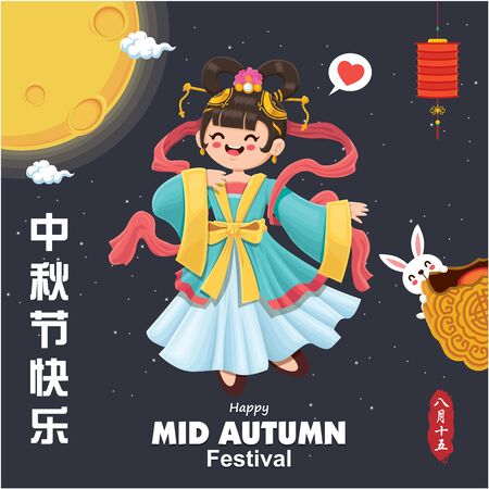 Vintage Mid Autumn Festival poster design with the Chinese Goddess of Moon & rabbit Foto de archivo - 128339453