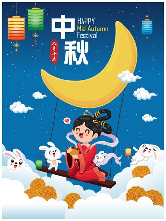 Vintage Mid Autumn Festival poster design with the Chinese Goddess of Moon & rabbit character. Chinese translate: Mid Autumn Festival. Stamp: Fifteen of August. Banque d'images - 129541742