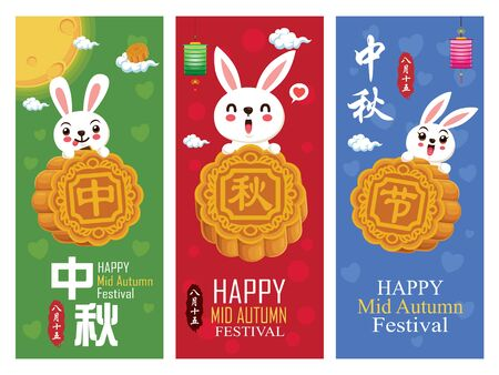 Vintage Mid Autumn Festival poster design with the rabbit character. Chinese translate: Mid Autumn Festival. Stamp: Fifteen of August. Banque d'images - 129541760