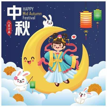 Vintage Mid Autumn Festival poster design with the Chinese Goddess of Moon & rabbit character. Chinese translate: Mid Autumn Festival. Stamp: Fifteen of August. Banque d'images - 129541753