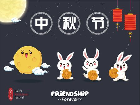 Vintage Mid Autumn Festival poster design with the Chinese Goddess of Moon & rabbit character. Chinese translate: Mid Autumn Festival. Stamp: Fifteen of August. Banque d'images - 129592675