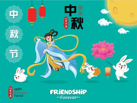 Vintage Mid Autumn Festival poster design with the rabbit character. Chinese translate: Mid Autumn Festival. Stamp: Fifteen of August. Banque d'images - 129592677