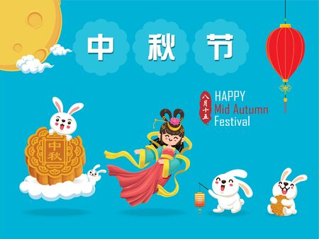 Vintage Mid Autumn Festival poster design with the rabbit character. Chinese translate: Mid Autumn Festival. Stamp: Fifteen of August. Banque d'images - 129592674