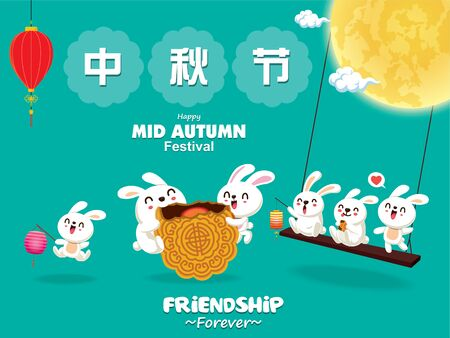 Vintage Mid Autumn Festival poster design with the rabbit character. Chinese translate: Mid Autumn Festival. Stamp: Fifteen of August. Banque d'images - 129592676