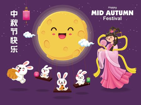 Vintage Mid Autumn Festival poster design with the Chinese Goddess of Moon & rabbit character. Chinese translate: Mid Autumn Festival. Stamp: Fifteen of August. Banque d'images - 129592684
