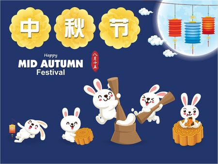 Vintage Mid Autumn Festival poster design with the rabbit character. Chinese translate: Mid Autumn Festival. Stamp: Fifteen of August. Banque d'images - 129592683