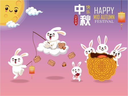 Vintage Mid Autumn Festival poster design with the rabbit character. Chinese translate: Mid Autumn Festival. Stamp: Fifteen of August. Banque d'images - 129592687
