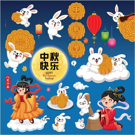 Vintage Mid Autumn Festival poster design with the Chinese Goddess of Moon & rabbit character. Chinese translate: Mid Autumn Festival. Stamp: Fifteen of August. Banque d'images - 129541830