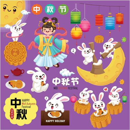 Vintage Mid Autumn Festival poster design with the Chinese Goddess of Moon & rabbit character. Chinese translate: Mid Autumn Festival. Stamp: Fifteen of August. Banque d'images - 129541848