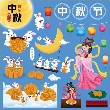 Vintage Mid Autumn Festival poster design with the Chinese Goddess of Moon & rabbit character. Chinese translate: Mid Autumn Festival. Stamp: Fifteen of August. Banque d'images - 129541860