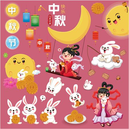 Vintage Mid Autumn Festival poster design with the Chinese Goddess of Moon & rabbit character. Chinese translate: Mid Autumn Festival. Stamp: Fifteen of August. Banque d'images - 129541862
