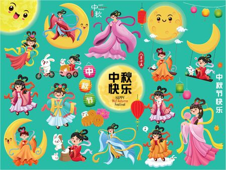 Vintage Mid Autumn Festival poster design with the Chinese Goddess of Moon & rabbit character. Chinese translate: Mid Autumn Festival. Stamp: Fifteen of August. Illustration